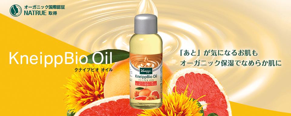 bio-oil-img-1