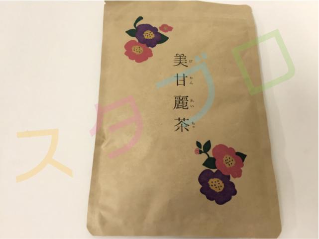 美甘麗茶 | 宮城舞(まいぷぅ)プロデュースのお茶の効果や口コミは?