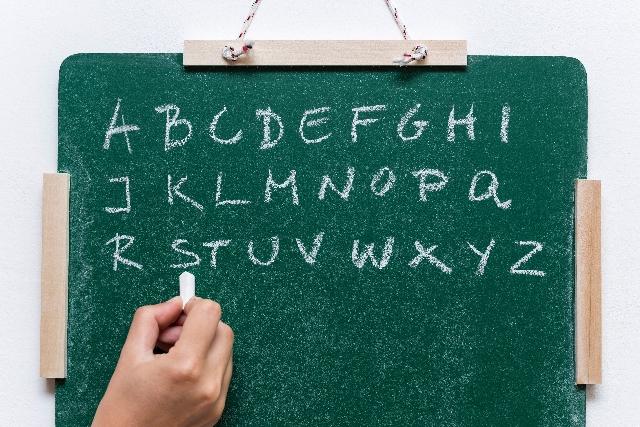 小学校で英語が教科化!2018年から日本の英語教育制度が変わる!