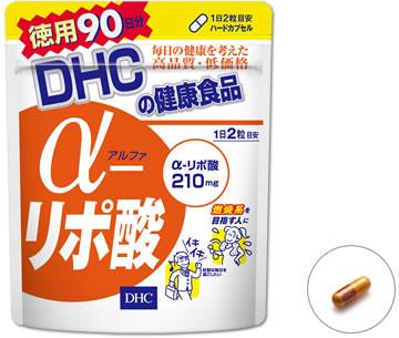 αリポ酸ってダイエットに良いって言われてるけど、本当に効果あるの?