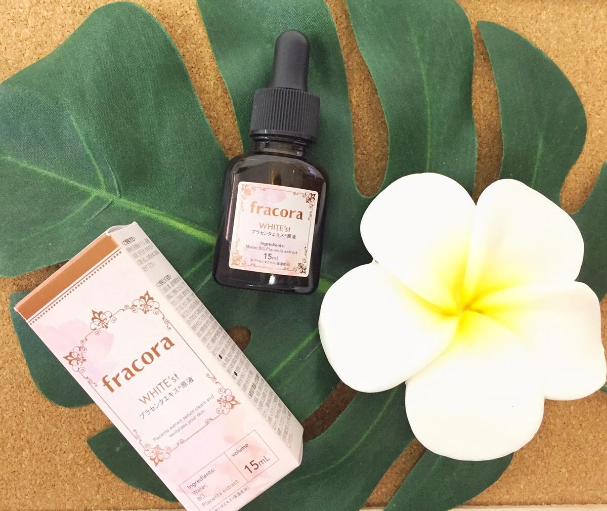 フラコラのプラセンタエキス美容液の効果や口コミ、使い方をシェアします!
